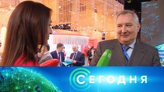 3мюня 2021года. 13:00.3мюня 2021года. 13:00.НТВ.Ru: новости, видео, программы телеканала НТВ