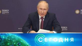 3 июня 2021 года. 16:00.3 июня 2021 года. 16:00.НТВ.Ru: новости, видео, программы телеканала НТВ