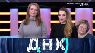 Выпуск от 3июня 2021года.«Не папина дочка?».НТВ.Ru: новости, видео, программы телеканала НТВ