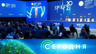 4июня 2021года. 10:00.4июня 2021года. 10:00.НТВ.Ru: новости, видео, программы телеканала НТВ