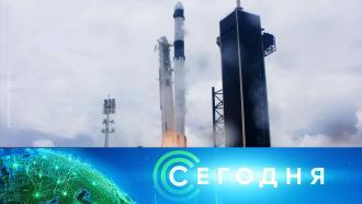 4июня 2021 года. 08:00.4июня 2021 года. 08:00.НТВ.Ru: новости, видео, программы телеканала НТВ