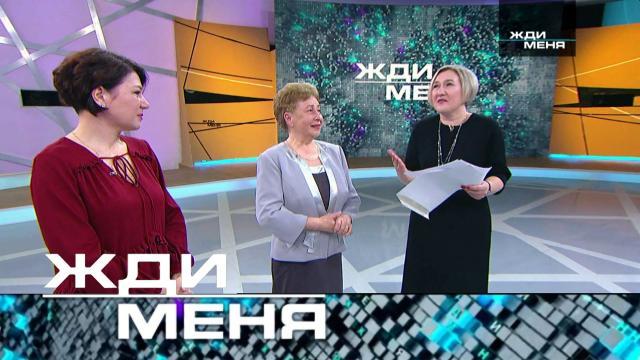 Выпуск от 4июня 2021года.Выпуск от 4июня 2021года.НТВ.Ru: новости, видео, программы телеканала НТВ