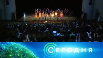 5 июня 2021 года. 16:00.5 июня 2021 года. 16:00.НТВ.Ru: новости, видео, программы телеканала НТВ