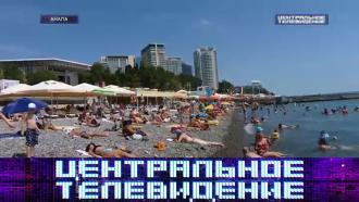 Выпуск от 5 июня 2021 года.Выпуск от 5 июня 2021 года.НТВ.Ru: новости, видео, программы телеканала НТВ