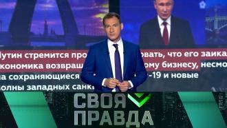 Выпуск от 4июня 2021года.Впервые после пандемии.НТВ.Ru: новости, видео, программы телеканала НТВ