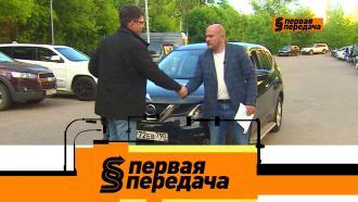 Выпуск от 6 июня 2021 года.Задаток при покупке авто, ремонт по ОСАГО ивсе осистеме «старт-стоп».НТВ.Ru: новости, видео, программы телеканала НТВ
