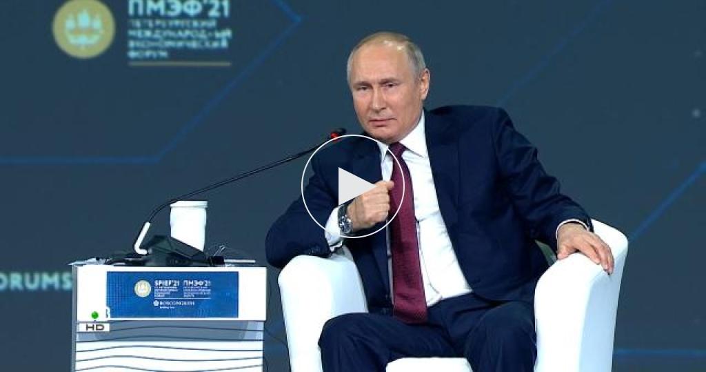 Как Владимир Путин поощрял многодетных иобщался смногоопытными