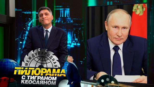 5июня 2021года.5июня 2021года.НТВ.Ru: новости, видео, программы телеканала НТВ