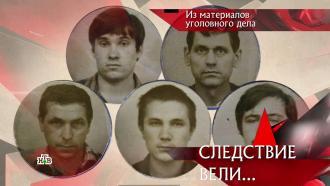 Выпуск от 6 июня 2021 года.«Гаденыши».НТВ.Ru: новости, видео, программы телеканала НТВ