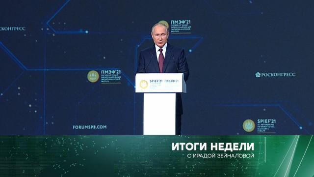 6 июня 2021 года.6 июня 2021 года.НТВ.Ru: новости, видео, программы телеканала НТВ