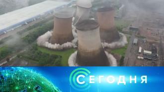 7 июня 2021года. 08:00.7 июня 2021года. 08:00.НТВ.Ru: новости, видео, программы телеканала НТВ