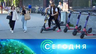 8июня 2021года. 10:00.8июня 2021года. 10:00.НТВ.Ru: новости, видео, программы телеканала НТВ
