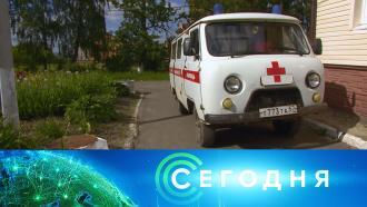 9 июня 2021 года. 16:00.9 июня 2021 года. 16:00.НТВ.Ru: новости, видео, программы телеканала НТВ
