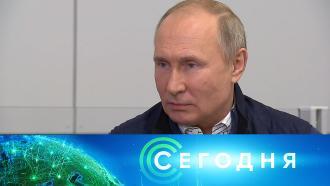 9июня 2021года. 23:30.9июня 2021года. 23:30.НТВ.Ru: новости, видео, программы телеканала НТВ