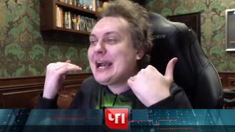 9июня 2021года.9июня 2021года.НТВ.Ru: новости, видео, программы телеканала НТВ
