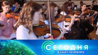 9 июня 2021 года. 19:20.9 июня 2021 года. 19:20.НТВ.Ru: новости, видео, программы телеканала НТВ