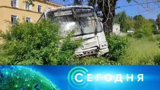 10 июня 2021 года. 10:00.10 июня 2021 года. 10:00.НТВ.Ru: новости, видео, программы телеканала НТВ