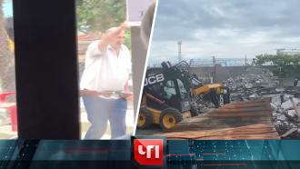 10 июня 2021 года.10 июня 2021 года.НТВ.Ru: новости, видео, программы телеканала НТВ
