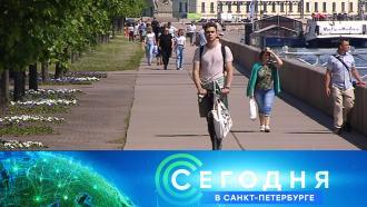 10июня 2021года. 16:15.10июня 2021года. 16:15.НТВ.Ru: новости, видео, программы телеканала НТВ