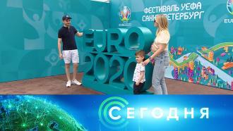 11 июня 2021 года. 19:00.11 июня 2021 года. 19:00.НТВ.Ru: новости, видео, программы телеканала НТВ