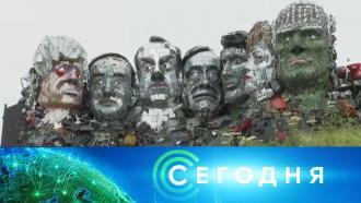 11 июня 2021 года. 08:00.11 июня 2021 года. 08:00.НТВ.Ru: новости, видео, программы телеканала НТВ