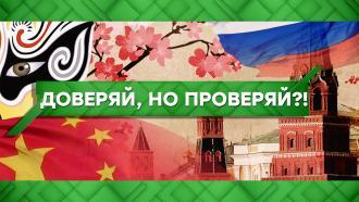 Выпуск от 11 июня 2021 года.Доверяй, но проверяй?!НТВ.Ru: новости, видео, программы телеканала НТВ