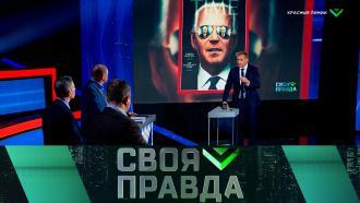 Выпуск от 11 июня 2021 года.«Красные линии».НТВ.Ru: новости, видео, программы телеканала НТВ