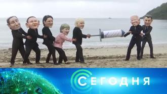 12 июня 2021 года. 10:00.12 июня 2021 года. 10:00.НТВ.Ru: новости, видео, программы телеканала НТВ