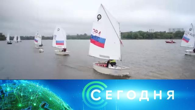 12 июня 2021 года. 08:00.12 июня 2021 года. 08:00.НТВ.Ru: новости, видео, программы телеканала НТВ