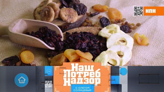 Выпуск от 13 июня 2021 года.Псевдополезные продукты, кабачковая икра с пестицидами и все о свойствах активированного угля.НТВ.Ru: новости, видео, программы телеканала НТВ