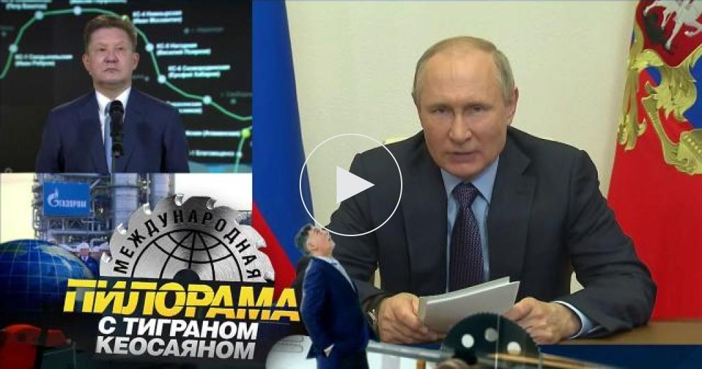 Запуск ГПЗ, открытие памятника АлександруIII идругие яркие события минувшей недели