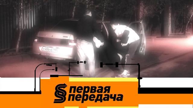 Выпуск от 13июня 2021года.Похищение пострадавшей с места ДТП и перевозка машины автовозом.НТВ.Ru: новости, видео, программы телеканала НТВ