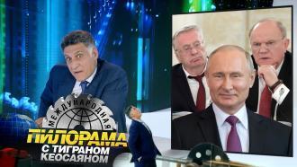 13июня 2021года.13июня 2021года.НТВ.Ru: новости, видео, программы телеканала НТВ
