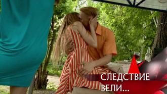 Выпуск от 13июня 2021года.«Дачная любовь».НТВ.Ru: новости, видео, программы телеканала НТВ