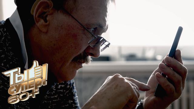 Многодетный отец потерял все после развода иочень тоскует по детям ивнукам.НТВ.Ru: новости, видео, программы телеканала НТВ