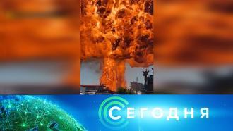 14 июня 2021года. 16:00.14 июня 2021года. 16:00.НТВ.Ru: новости, видео, программы телеканала НТВ