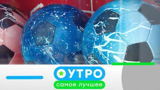 15 июня 2021года.15 июня 2021года.НТВ.Ru: новости, видео, программы телеканала НТВ