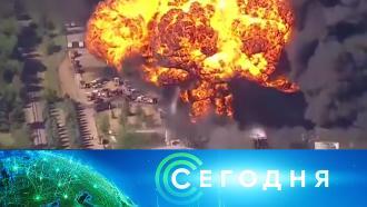 15 июня 2021года. 08:00.15 июня 2021года. 08:00.НТВ.Ru: новости, видео, программы телеканала НТВ