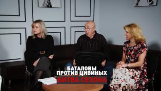 Самые громкие защитники Цивина иДрожжиной исамая неожиданная для них встреча— только в«Новых русских сенсациях» на НТВ