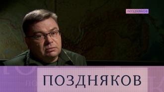 Николай Кривошеев.Николай Кривошеев.НТВ.Ru: новости, видео, программы телеканала НТВ