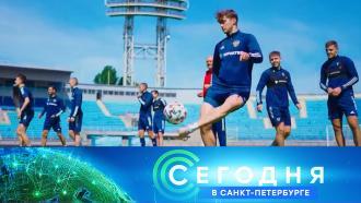 15 июня 2021 года. 19:20.15 июня 2021 года. 19:20.НТВ.Ru: новости, видео, программы телеканала НТВ