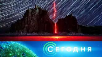 16июня 2021года. 13:00.16июня 2021года. 13:00.НТВ.Ru: новости, видео, программы телеканала НТВ