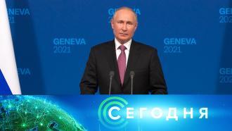 16 июня 2021 года. 23:30.16 июня 2021 года. 23:30.НТВ.Ru: новости, видео, программы телеканала НТВ