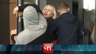 16июня 2021года.16июня 2021года.НТВ.Ru: новости, видео, программы телеканала НТВ