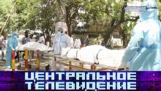 Взрывной рост числа заболевших ковидом, обещание взять Украину вНАТО исекрет бесстрашия— всубботу в«Центральном телевидении»