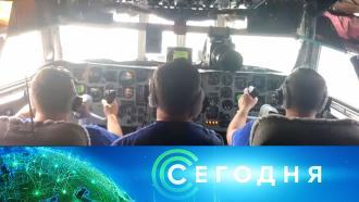 16июня 2021года. 10:00.16июня 2021года. 10:00.НТВ.Ru: новости, видео, программы телеканала НТВ