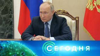 17 июня 2021 года. 16:00.17 июня 2021 года. 16:00.НТВ.Ru: новости, видео, программы телеканала НТВ