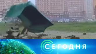 17 июня 2021 года. 19:00.17 июня 2021 года. 19:00.НТВ.Ru: новости, видео, программы телеканала НТВ
