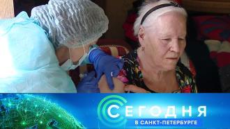 17 июня 2021 года. 19:20.17 июня 2021 года. 19:20.НТВ.Ru: новости, видео, программы телеканала НТВ