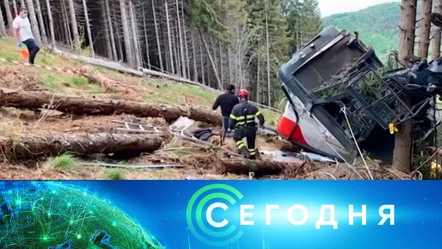 17 июня 2021 года. 23:30.17 июня 2021 года. 23:30.НТВ.Ru: новости, видео, программы телеканала НТВ